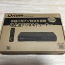 地デジチューナー/Qriom/YCD-C10