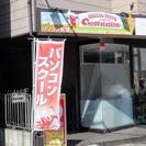 志木駅前のパソコン教室。格安料金なのに充実レッスンができる秘密は……?