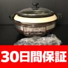 美品 2015年製 象印 グリル鍋 ホットプレート EP-NA20