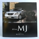 TOYOTA MJ マジェスタ (((非売品))) DVD