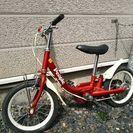 (交渉中)子供用 自転車