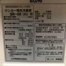 SANYOの冷蔵庫。冷凍、冷蔵が可能です。 - 杵島郡