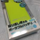 モバイルバッテリー2ポート(5000)