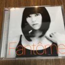 【美品】UTADA Fantome 最終値下げ!