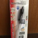 ニンテンドー3DS スマートタッチペン
