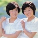 裕子と弥生 ボーカル教室 生徒さん募集