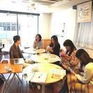 5/21(日)【海外販売に挑戦したい方、必見!】グローバルEC『...