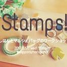 """""""Stamps!"""" 消しゴムはんこでいろどる""""マルシェバッグ""""のワ..."""