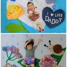 キャンセル待ち受付中【横浜駅西口】父の日と紫陽花のベビードリーム...