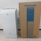 Panasonic ナノイー空気清浄機 (未使用品)