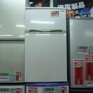 中古 美品 冷蔵庫 エラヴィタックス ER-107 2015年製 96L