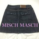 バックのリボンが可愛いMISCH MASCHのデニムスカート