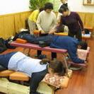 【受講生募集】基礎から学べるカイロプラクティック整体手技療法