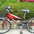 22インチ 子供用のマウンテンバイク