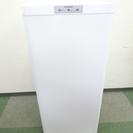 MITSUBISHI 三菱 ホームフリーザー 冷凍庫 ホワイト 2...