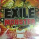EXILE-DVD