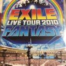 EXILE-3枚組DVD