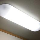 [動作確認済]キッチン用ベースライト LXE-14000