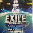 EXILE DVD3枚組