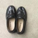 子供革靴18cm