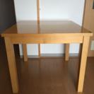 無印 ダイニングテーブル