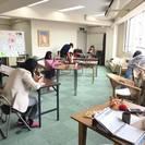 美大・芸大受験コース 堀江アートスクール - 大阪市