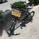 BRIDGESTONE 24インチ 電動自転車 アシスタユニ
