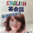 5月中入会金 3ヶ月授業料無料キャ...
