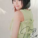 水瀬いのり firstアルバム 初回限定版 - 本/CD/DVD