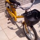 無印良品 子供用自転車 16インチ! - 自転車