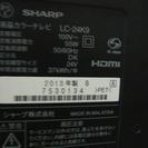 (保護回路エラー)SHARP AQUOS 24型 LC24K9 壁...