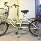 (Sold Out)シックでオシャレな20型 自転車 1万2千円!