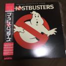 ゴーストバスターズ  レコード盤