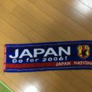 日本代表タオル