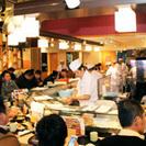 「すしざんまい」の新店舗物件を探す【店舗開発職】◆月給25~35万円◆昇給賞与◆社保完 − 東京都