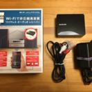 wi-fi 非圧縮高音質 ワイヤレスオーディオレシーバー iPho...