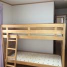 二段ベッド 無印良品の画像