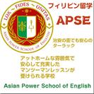 他とは違うホームステイ感覚のフィリピン留学APSE