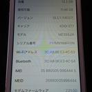 ☆動作確認済み iPhone5S  au  16GB  シルバー...