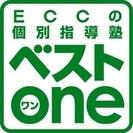 【塾講師 急募!!】1コマ 1800円!! 週1日~でもOK☆ 個...