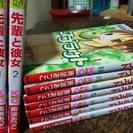 スプラウト全7巻 ,先輩と彼女全2巻