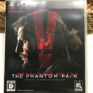 METAL GEAR SOLIDV THE PHANTOM PAIN