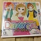 3DSソフト★中古美品「モデル☆おしゃれオーディション ドリームガール