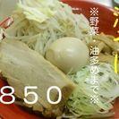 イオンモール川口フードコートにG系ラーメン店オープン − 埼玉県