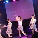 渋谷のイベント出演者募集!夏フェスやります! − 東京都