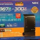 NEC Wi-Fiルーター Aterm WF1200HP2