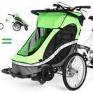 求)子ども乗せ自転車 もしくは三輪自転車