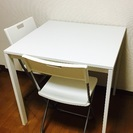【ニトリ】ダイニングテーブル&イス2脚