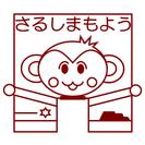 おいしいコーヒーで町おこし!京急大津駅前のコミュニティラウンジカフ...