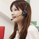 □コールセンター運営会社での管理候補スタッフ□電話連絡で即対応しま...
